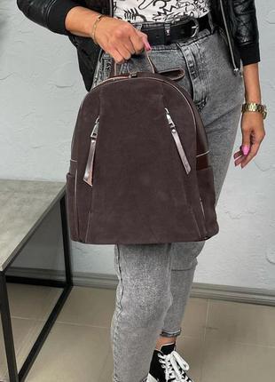 Коричневый рюкзак спереди натуральная замша+кожа
