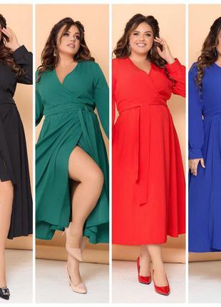 Платье в вечернем стиле миди с v-образным вырезом юбка на запах, по талии резинка р-ры 48-66