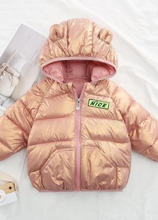 Яркие перламутровые куртки с ушками , куртка мишка, курточка детская