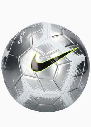 Футбольний м'яч nike strike event pack