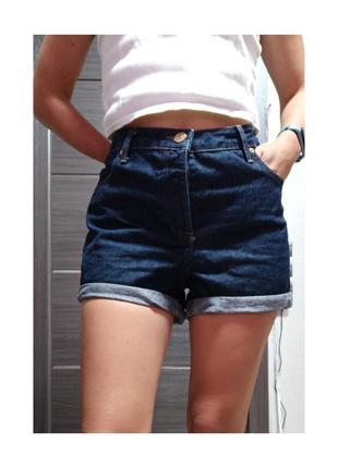 Плотные джинсовые шорты, синие