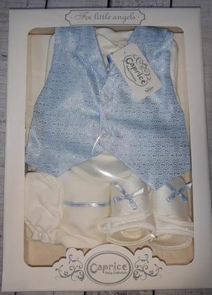 Подарочные набор для малыша. турция