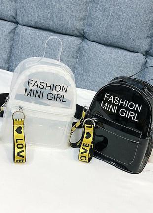 "Мини-рюкзак ""mini girl"" - прозрачный"