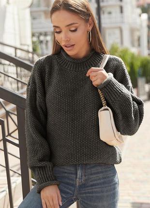 Разные цвета! стильный свитер джемпер кофта с длинным рукавом объемный оверсайз графитовый графит серый чёрный зимний из крупной вязки