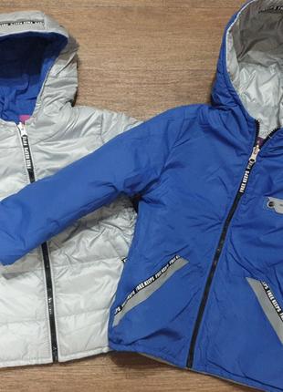 Детская демисезонная куртка двухсторонняя на мальчика
