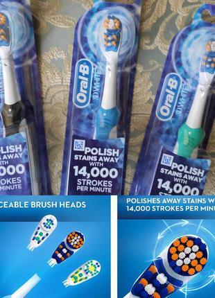 Зубная щетка oral-b 3d white action power