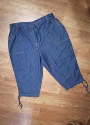 Женские бриджи кюлоты большого размера джинсовые