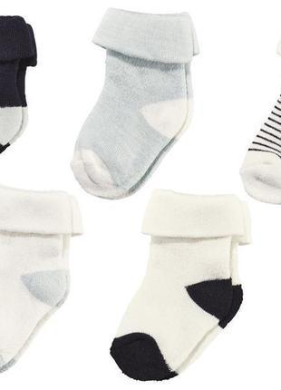 Махровые носочки для мальчика lupilu 5 пар р.11-14