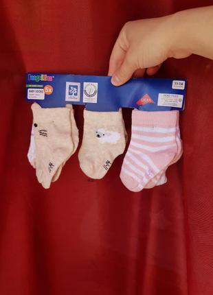 Носки на новорождённых на 0-3 мес
