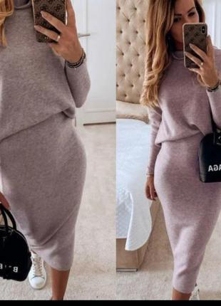 Женский теплый костюм с юбкой ангора
