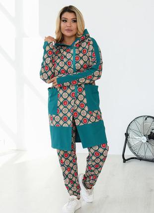 Яркий костюм для прогулок, размеры 50-52, 54-56, 58-60