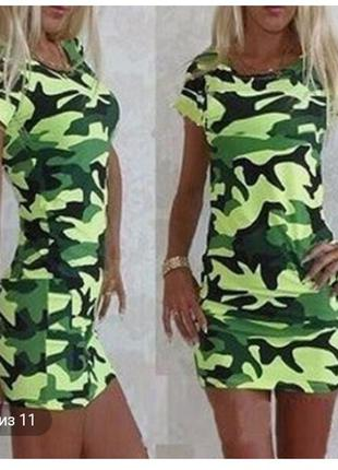 3 дня!женское стильное мини платье камуфляжного цвета с коротким рукавом