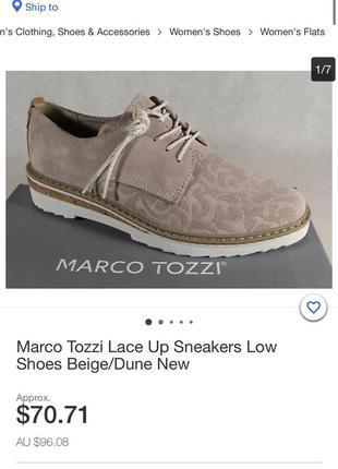 Замшевые туфли 41 размер италия/удобная обувь/кроссовки 41р