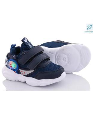 Детские синие кроссовки для мальчика с led подсветкой подошва мишка