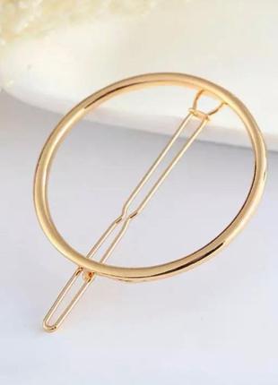 Заколка для волос в форме круга (золотой/серебристый)