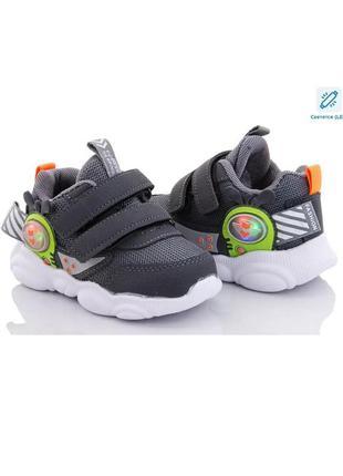 Детские серые кроссовки для мальчика с led подсветкой подошва мишка