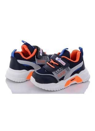 Детские синие кроссовки tom.m для мальчика