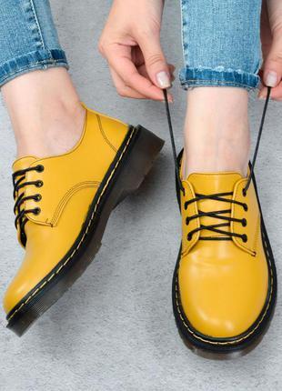 Желтые туфли (332796)