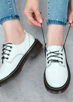 Белые туфли (332794)