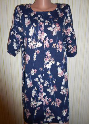 #красивое платье # f&f#