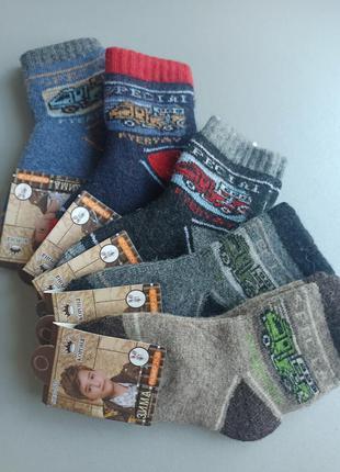 Ангорові носки з махрою на 1-2рочки