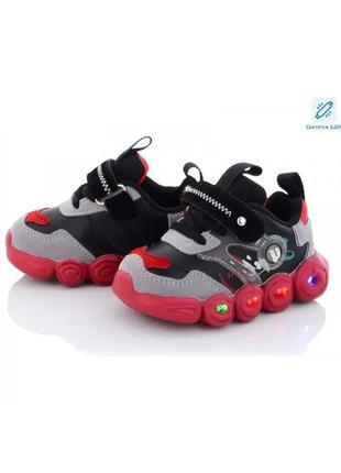 Детские черные кроссовки для мальчика со светящейся красной подошвой led-подсветка