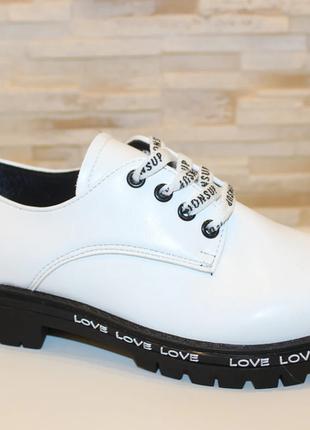 Туфли женские белые т1407