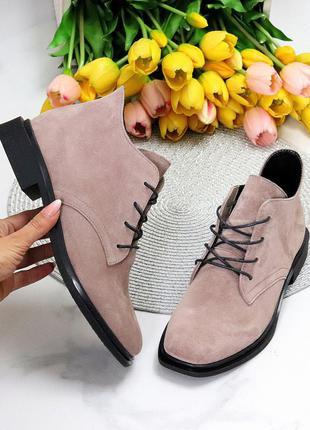 Стильные розовые пудра замшевые женские ботинки натуральная замша производство украина