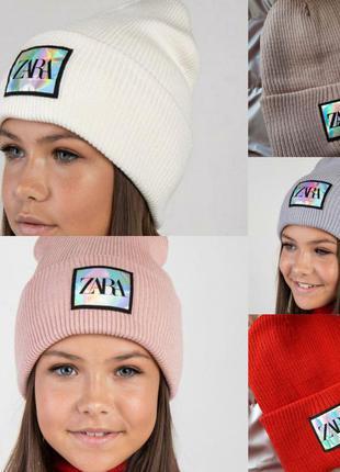 Дуже крута зимова шапка zara з відворотом
