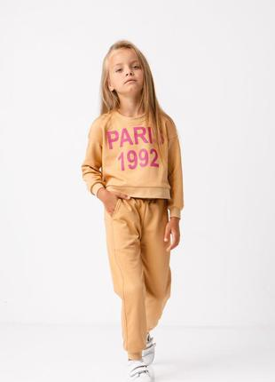 Детский спортивный костюм лумпур 8083