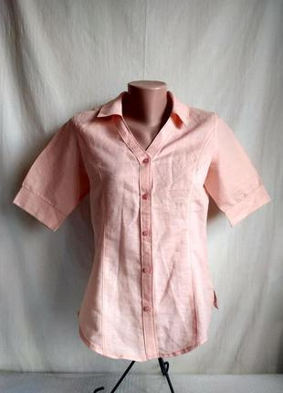 Кофта спортивная блузка рубашка wills sport