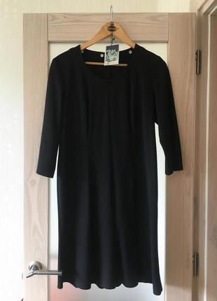 Классическое платье миди из трикотажа джерси с юбкой годе