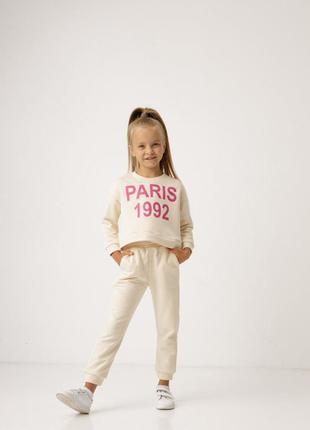 Детский спортивный костюм лумпур 8081