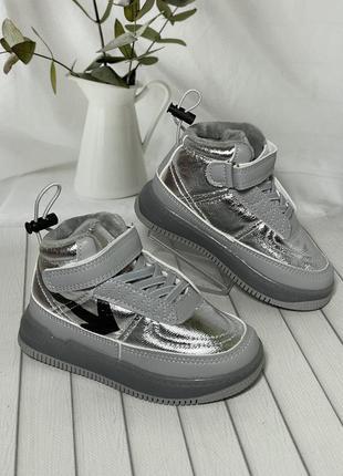 Деми ботиночки для девочек тм jong golf