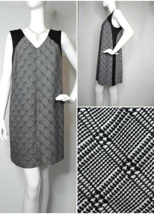 Платье трикотажное, без рукавов