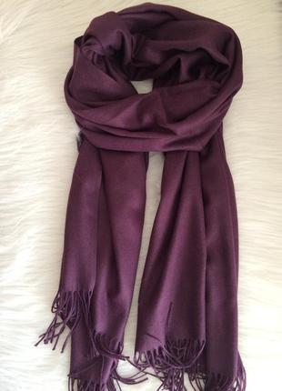 Фиолетовый шарф-палантин