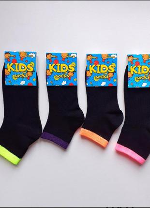 Носки носочки