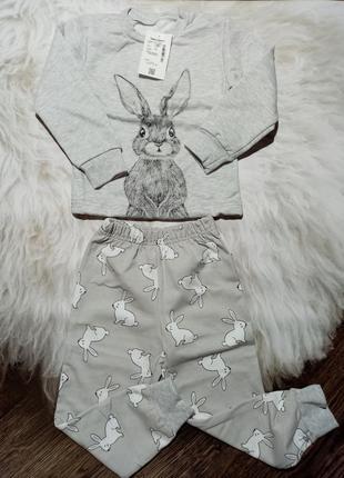Пижама, піжамка зайка