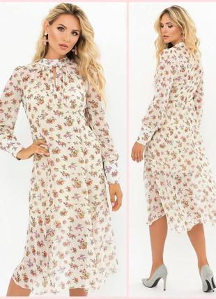 Очаровательное шифоновое платье (4 цвета) * отличное качество