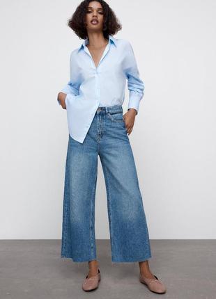 Широкі укорочені джинси