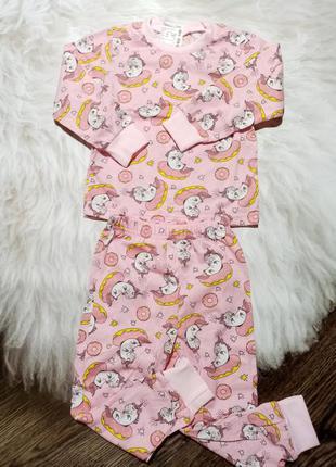 Пижама, пижамка