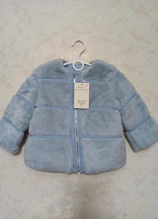 Шубка куртка mayoral