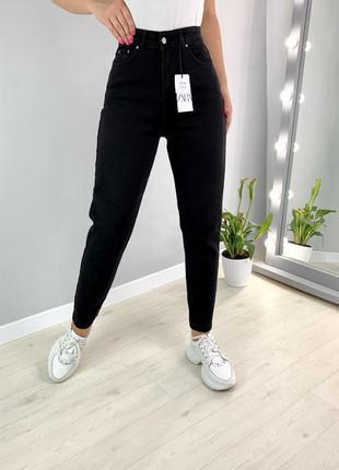 Идеальные мом джинсы на высокой посадке mom fit jeans zara.