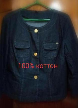 3 дня!премиум джинсовый котоновый легкий жакет пиджак темно синий (оригинал)