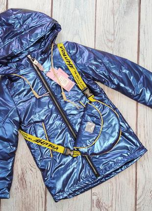 Детская демисезонная куртка для девочки 6-11 лет электрик 2021