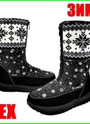 15645-3835 зимові жіночі дутики чоботи на хутрі теплі чорні