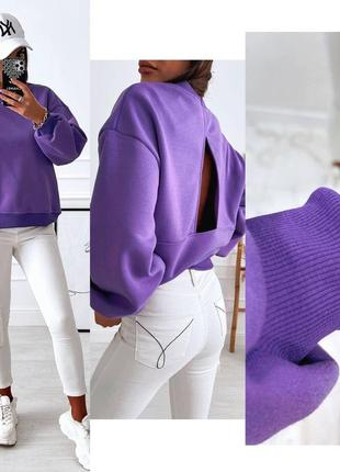 Толстовка фиолетовая с вырезом на спинке