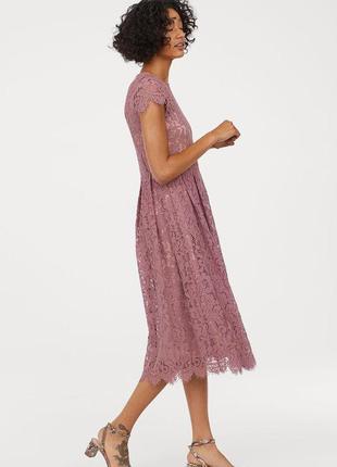 Платье длиной до щиколотки из кружева