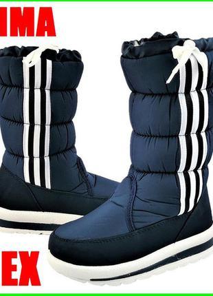 15646-3836 зимові жіночі дутики чоботи на хутрі теплі сині