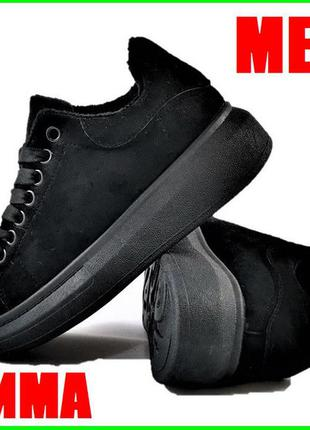 15647-3511 жіночі зимові кросівки чорні сліпони з хутром мокасини